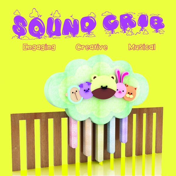 Sound Crib